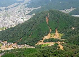 高松山南東面の崩壊