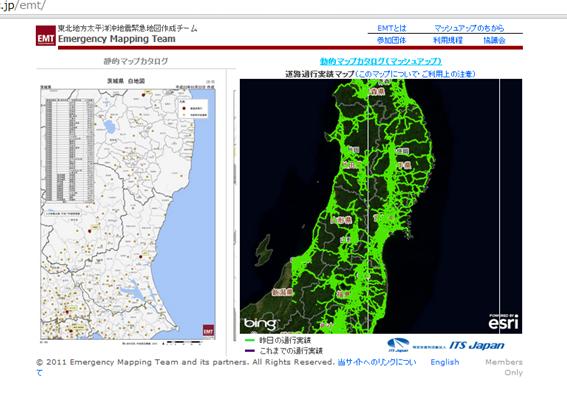 災害情報システム研究領域      Disaster Information Systems