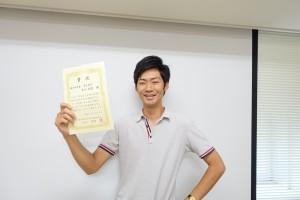 受賞_丸山
