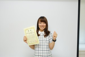 受賞_岸本