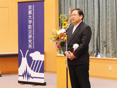 寶研究所長による祝賀会挨拶