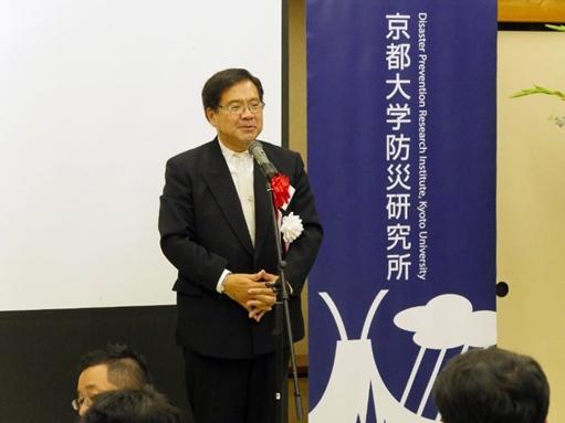 寶馨 防災研究所長から出席者への「お礼の言葉」