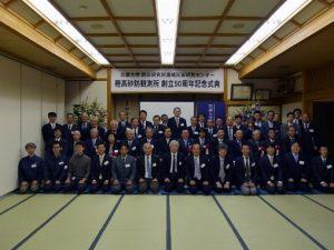 hodaka-group