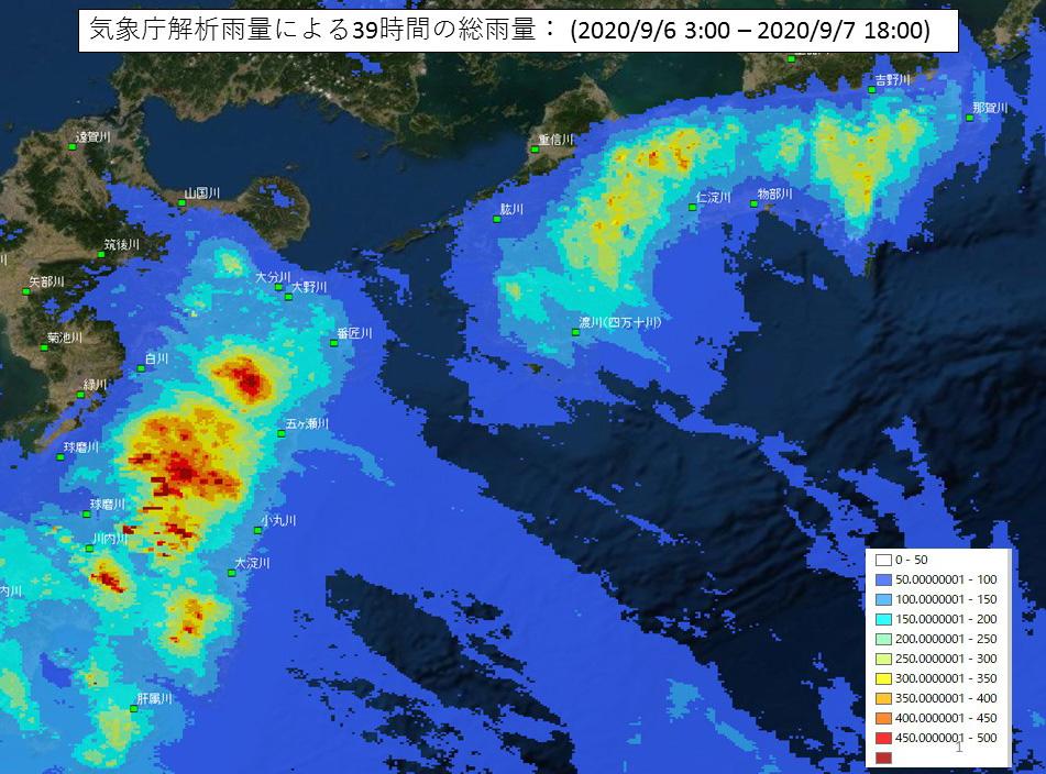 気象庁解析雨量による39時間の総雨量: (2020/9/6 3:00 – 2020/9/7 18:00)